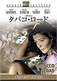 タバコ・ロード スタジオ・クラシック・シリーズ [DVD]