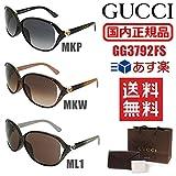 (グッチ) GUCCI 国内正規品 サングラス GG3792FS レディース アジアンフィット UVカット