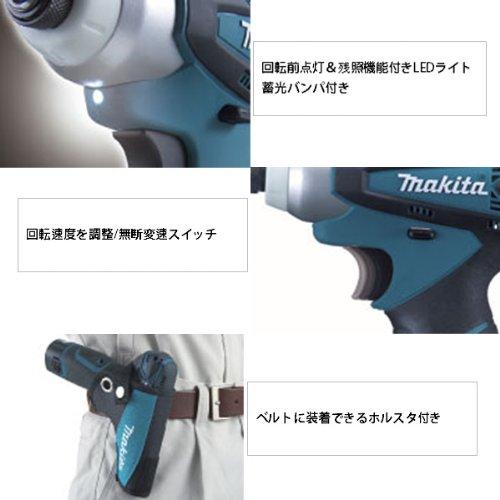 マキタ 充電式インパクトドライバ 10.8V TD090DWXW バッテリー2個付き