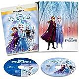 【店舗限定特典あり】アナと雪の女王2 MovieNEX コンプリート・ケース付き [ブルーレイ+DVD+デジタルコピー+MovieNEXワールド] [Blu-ray](オラフ ひえひえ保冷バッグ付き)