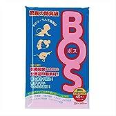 驚異の防臭袋 BOS (ボス) Mサイズ 45枚入り おむつ ・ うんち 処理袋 【袋カラー:ピンク】 小分け パック入り