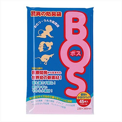 驚異の防臭袋 BOS (ボス) Mサイズ 45枚入り おむつ処理袋 【袋カラー:ピンク】 小分け パック入り