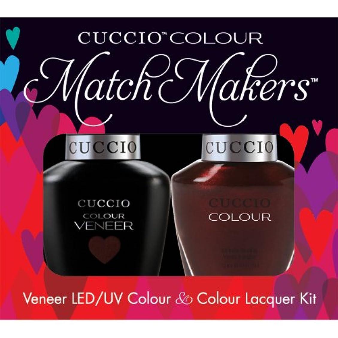 ジョグ報奨金シェアCuccio MatchMakers Veneer & Lacquer - Beijing Night Glow - 0.43oz / 13ml Each