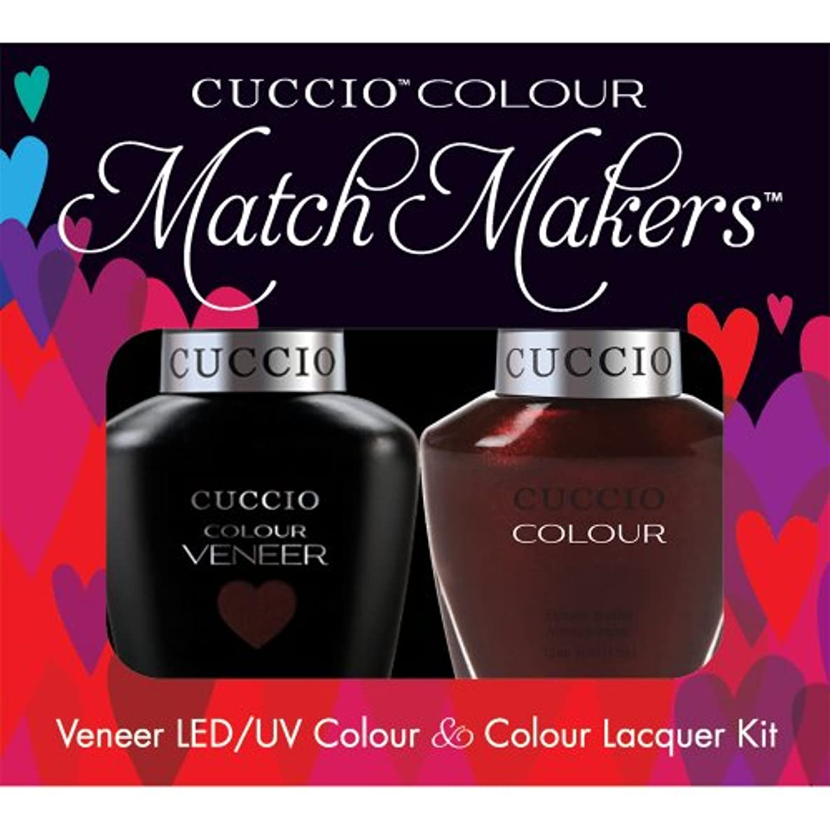 協定損傷紳士気取りの、きざなCuccio MatchMakers Veneer & Lacquer - Beijing Night Glow - 0.43oz / 13ml Each