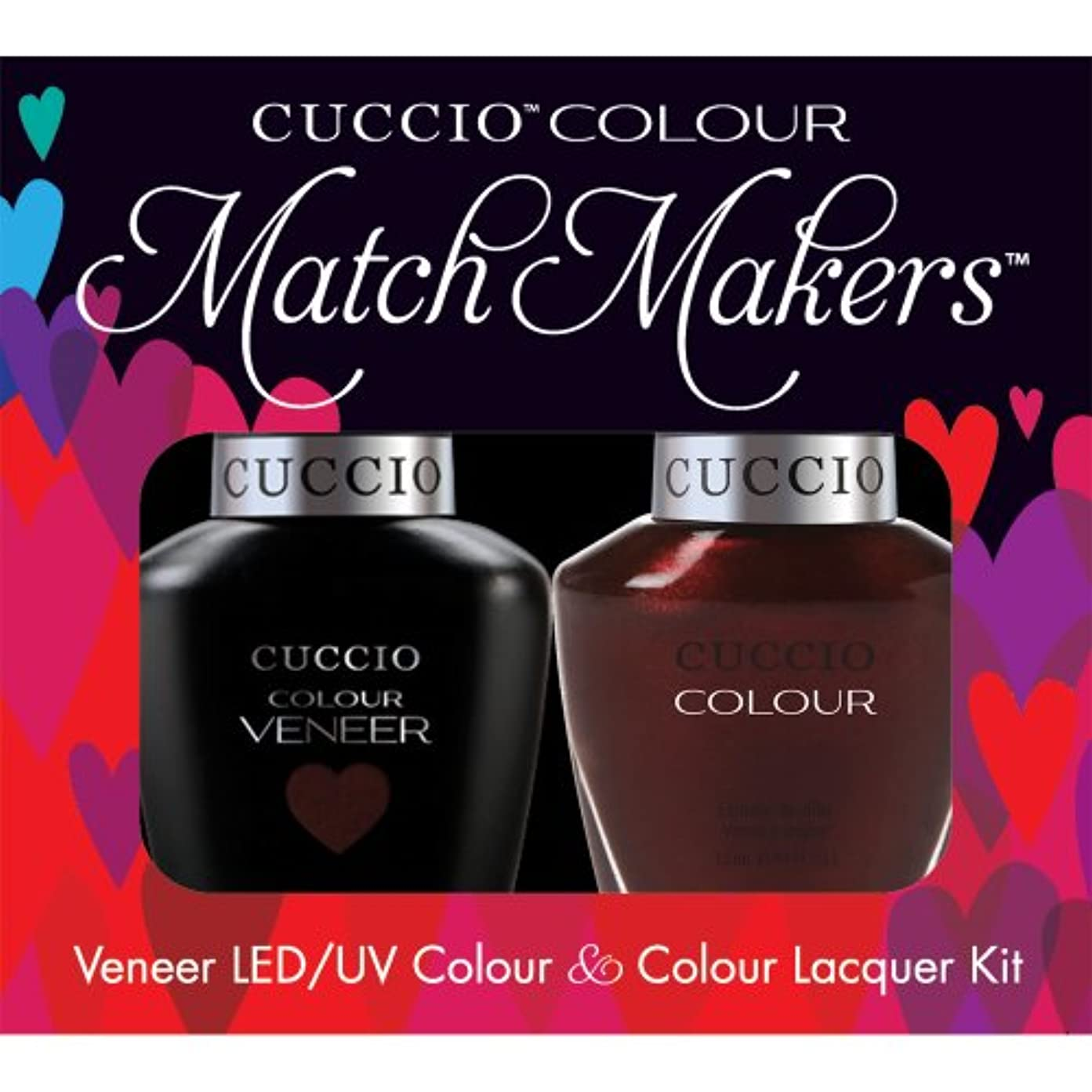 エッセイホームレス宗教的なCuccio MatchMakers Veneer & Lacquer - Beijing Night Glow - 0.43oz / 13ml Each