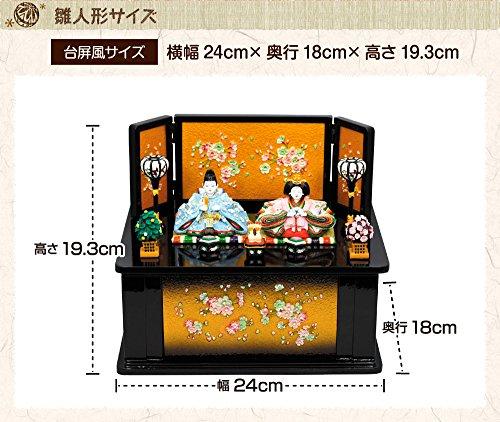 コンパクト 雛人形 ミニチュア 内裏雛瑞鳳中木製収納飾り桜