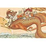 名倉靖博 1000ピース 雲を生む魚 (50cm×75cm、対応パネルNo.10)
