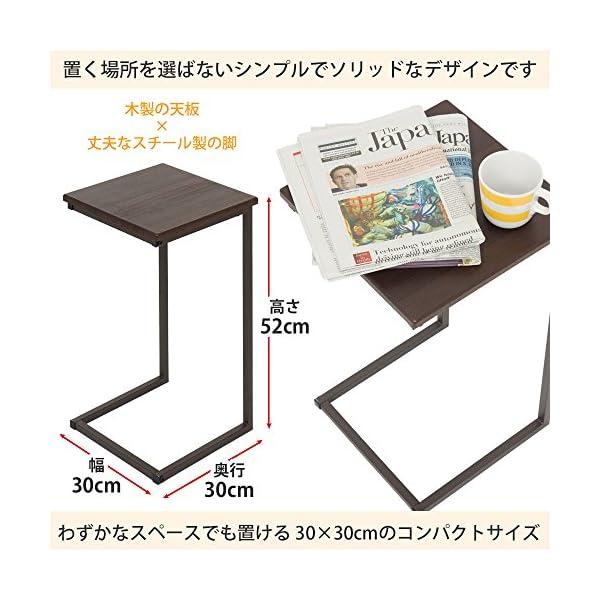 【セット買い】脚付き座椅子 なごみインテリアチ...の紹介画像5