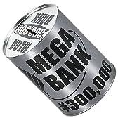 メガバンク30万円 シルバー 7429