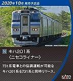 KATO Nゲージ キハ201系 ニセコライナー 3両セット 10-1620 鉄道模型 ディーゼルカー