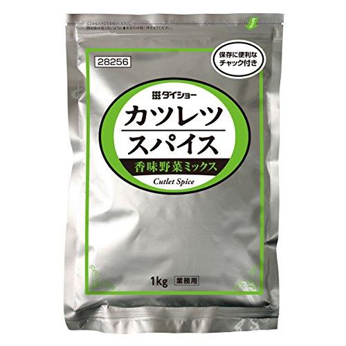 ダイショー 業務用 カツレツスパイス 香味野菜ミックス 1kg