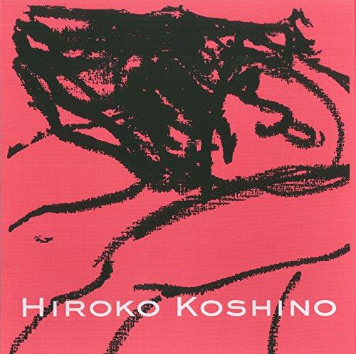 HIROKO KOSHINO ―it is as it is  あるがまま なすがまま