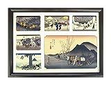 (fesley) 浮世絵 インテリア 絵画 日本画 デジタル アート プリント 額縁 付 A4 (004A)