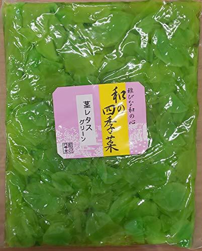 茎レタス ( グリーン )1kg 漬物(醤油)常温
