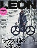 LEON(レオン) 2015年 12 月号 [雑誌]の画像