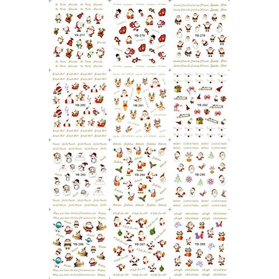 代表してエスカレーターかもしれないsky-open ネイルステッカー シール クリスマスシリーズ ネイルシール ネイルアート ネイル用装飾 ネイルアクセサリー ネイルデコ 大人 子供 女性 レディース ネイルジュエリー プレゼント ギフト 可愛い 人気...