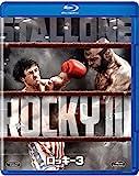 ロッキー3 [AmazonDVDコレクション] [Blu-ray]