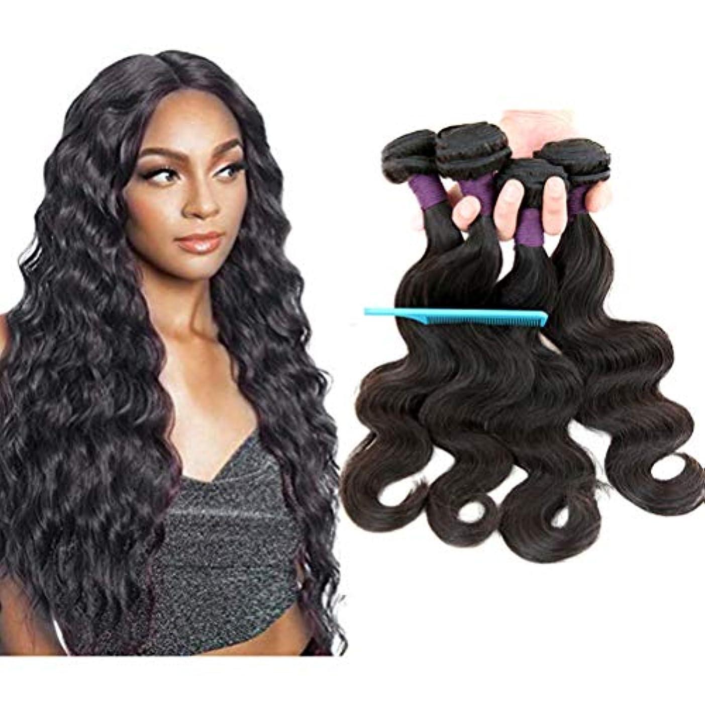 ファンシー入札怠10Aブラジル髪織り実体波人間の髪の毛1束で100%未処理のバージン人間の髪の毛