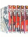 夢幻紳士 冒険活劇篇 コミック 全5巻完結セット (JA)