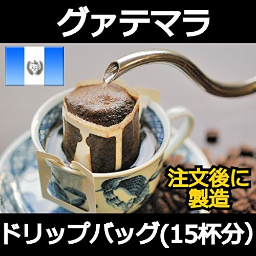 パロットコーヒー『ファンシーサンタロッサドリップコーヒー』