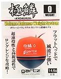 ガルツ(gartz) 極鱗(キョクリン) 0/オレンジ