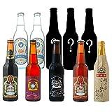 福袋 2020 送料無料 クラフトビール とがらない福袋「竹」 スワンレイクビール 飲み比べ 地ビール スワンサイダー 10本セット