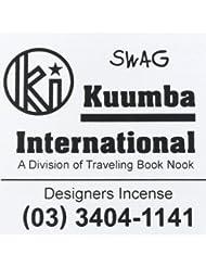 (クンバ) KUUMBA『incense』(SWAG) (Regular size)