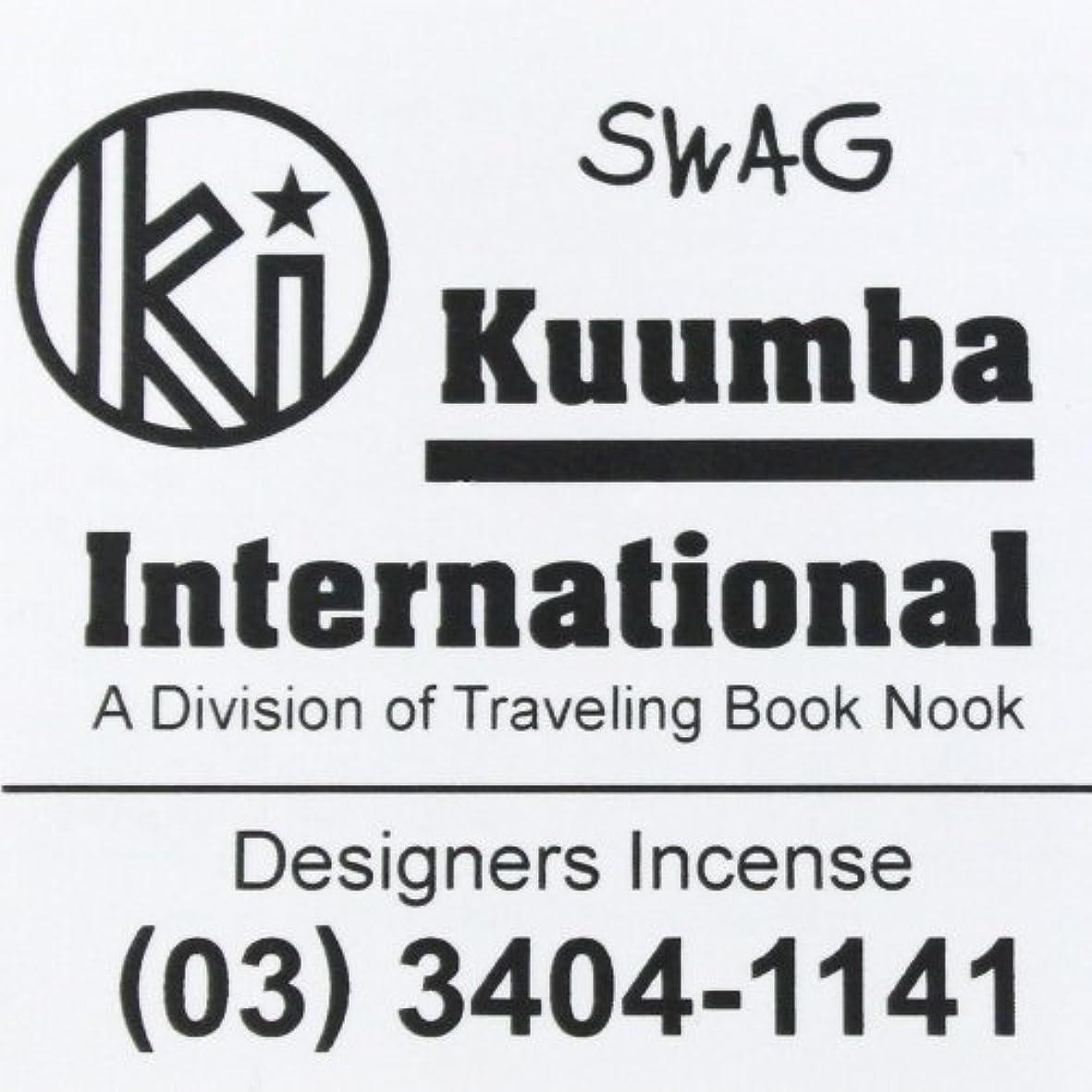 いつれる特権的(クンバ) KUUMBA『incense』(SWAG) (Regular size)