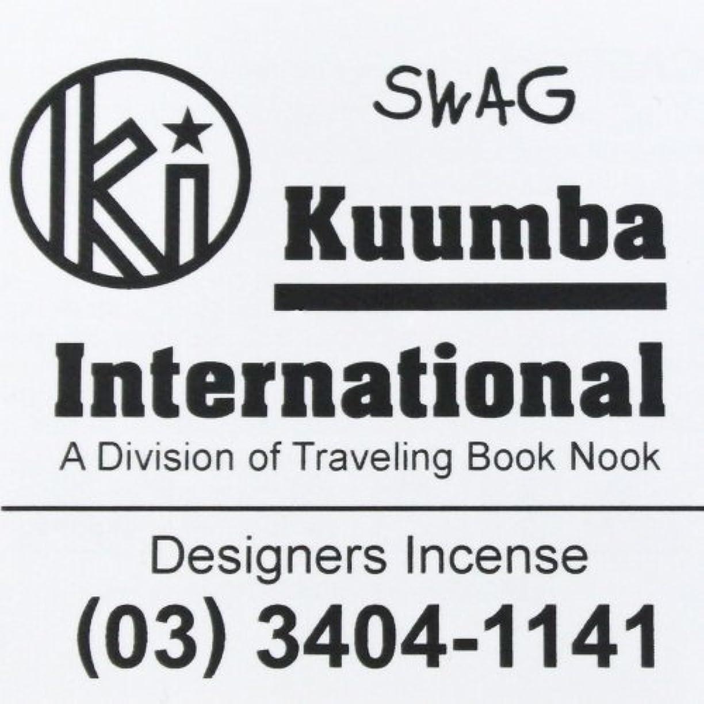 実験興奮する放棄する(クンバ) KUUMBA『incense』(SWAG) (Regular size)