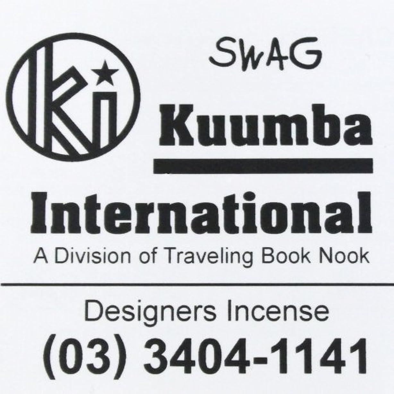 害おかしい先駆者(クンバ) KUUMBA『incense』(SWAG) (Regular size)