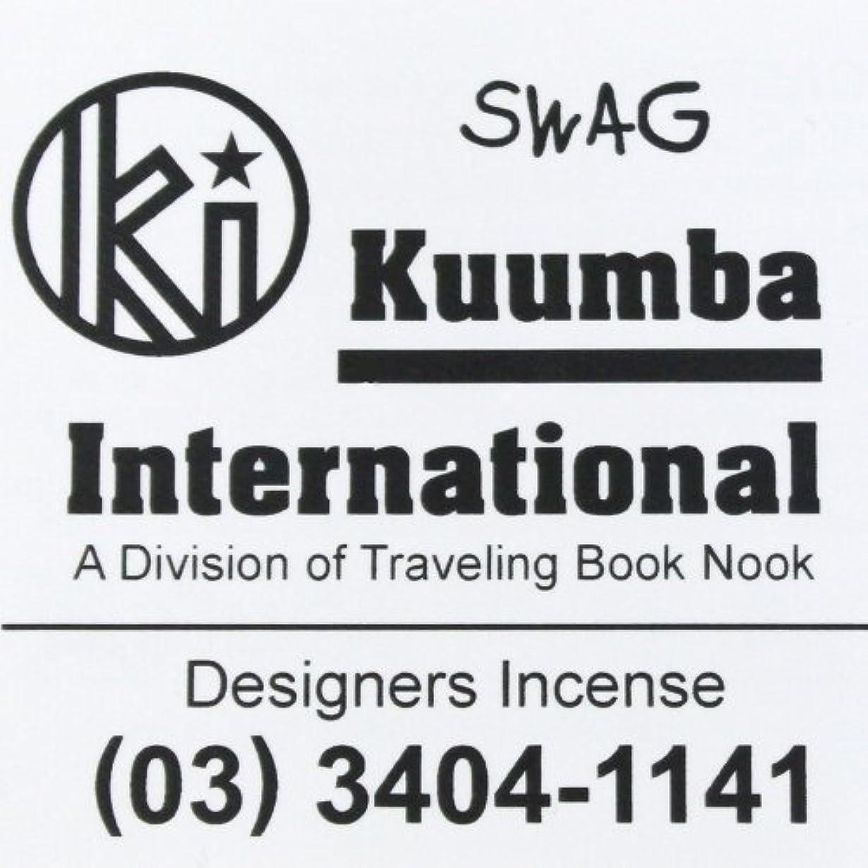 フォーマットカスタム立証する(クンバ) KUUMBA『incense』(SWAG) (Regular size)