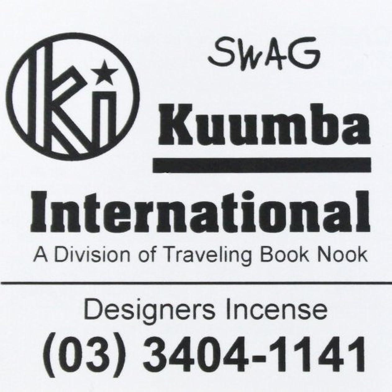 明確な酸っぱい散文(クンバ) KUUMBA『incense』(SWAG) (Regular size)