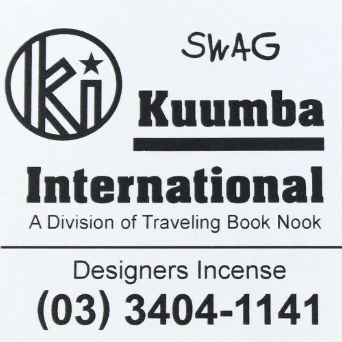 何入札細断(クンバ) KUUMBA『incense』(SWAG) (Regular size)