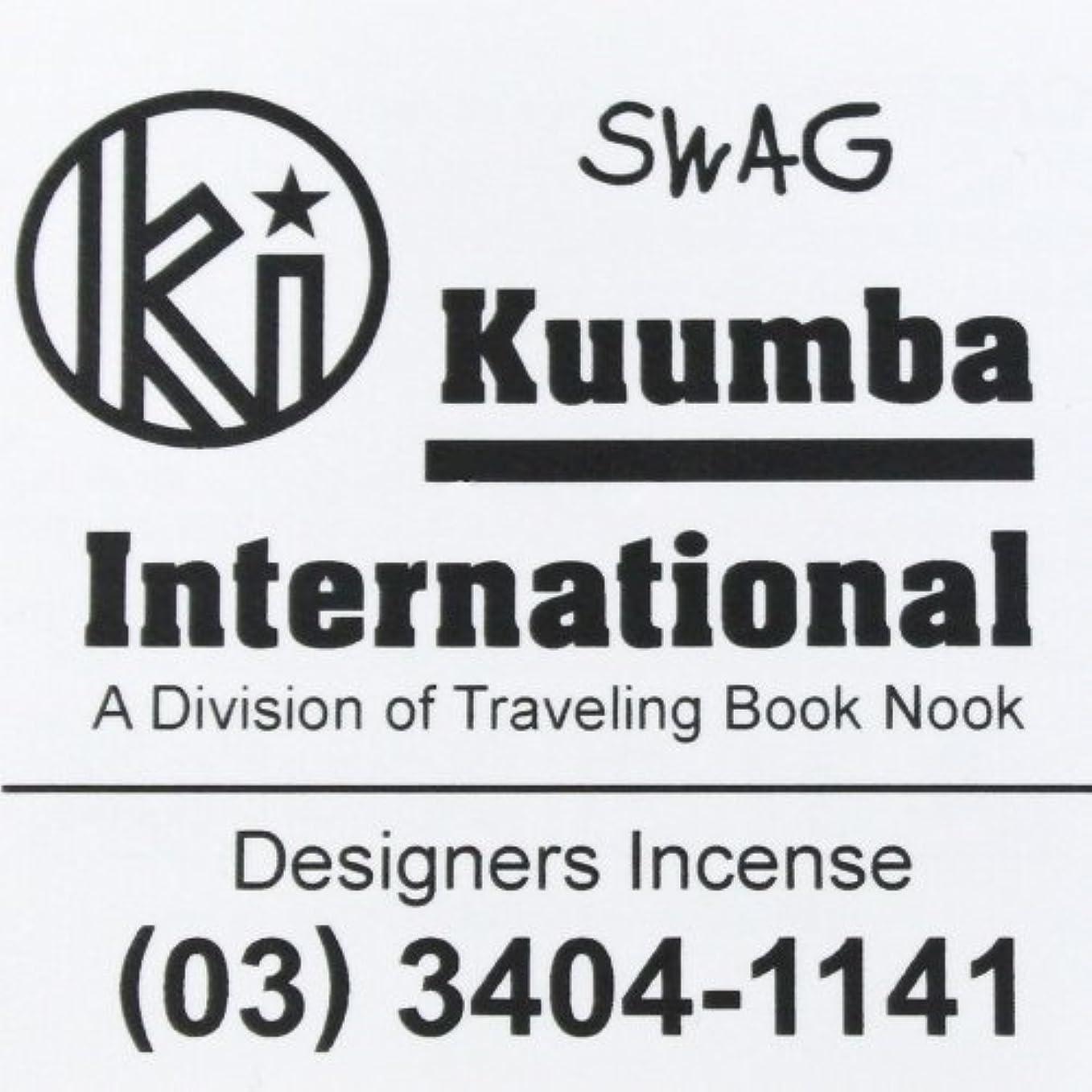 流行している火星週末(クンバ) KUUMBA『incense』(SWAG) (Regular size)