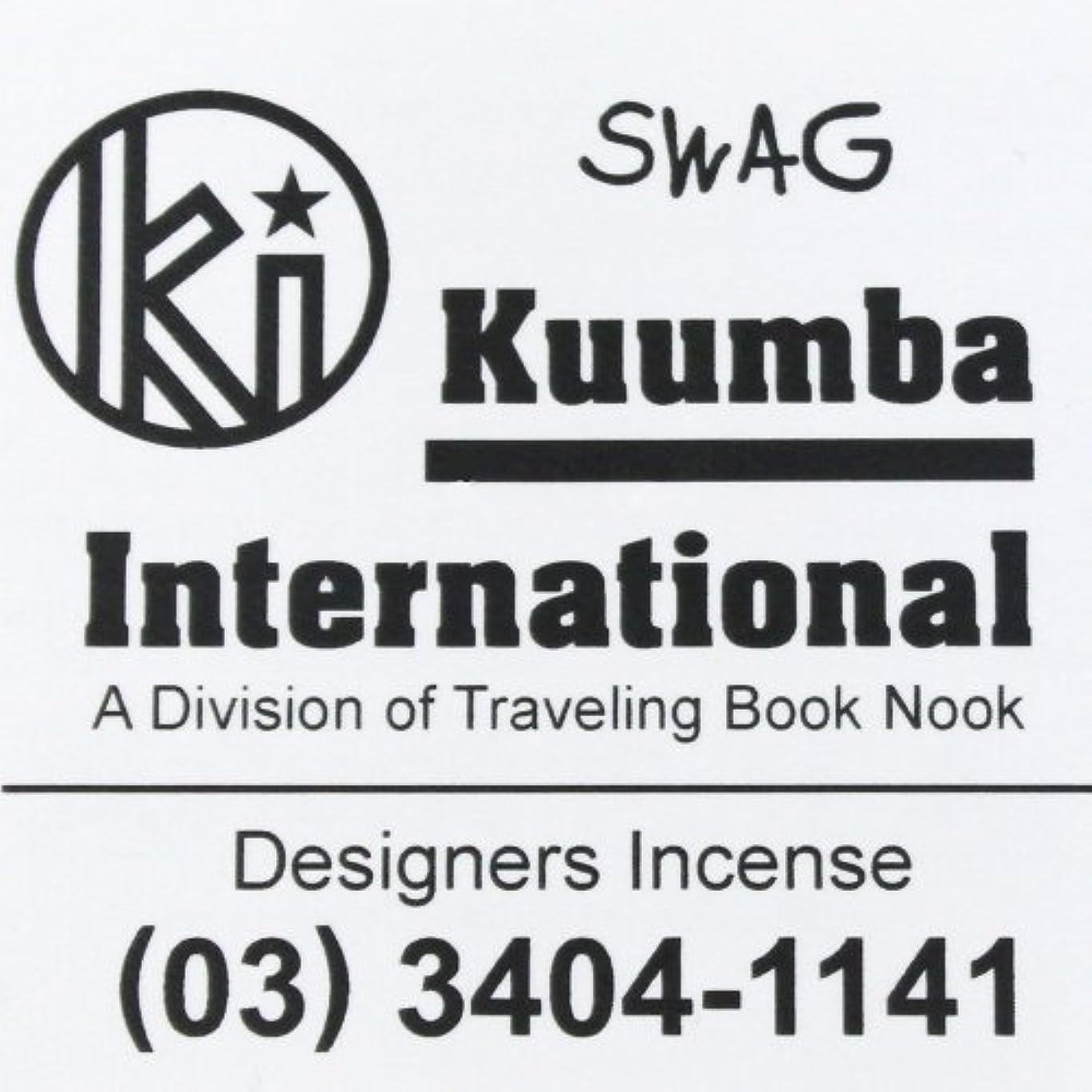 地域の下驚いたことに(クンバ) KUUMBA『incense』(SWAG) (Regular size)