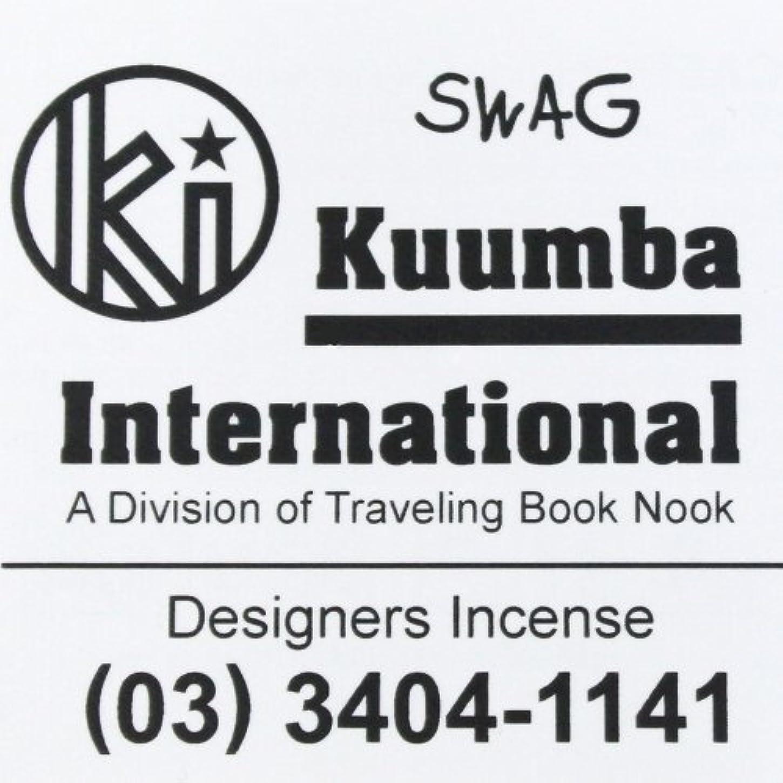 ラップトップ真珠のようなサンプル(クンバ) KUUMBA『incense』(SWAG) (Regular size)