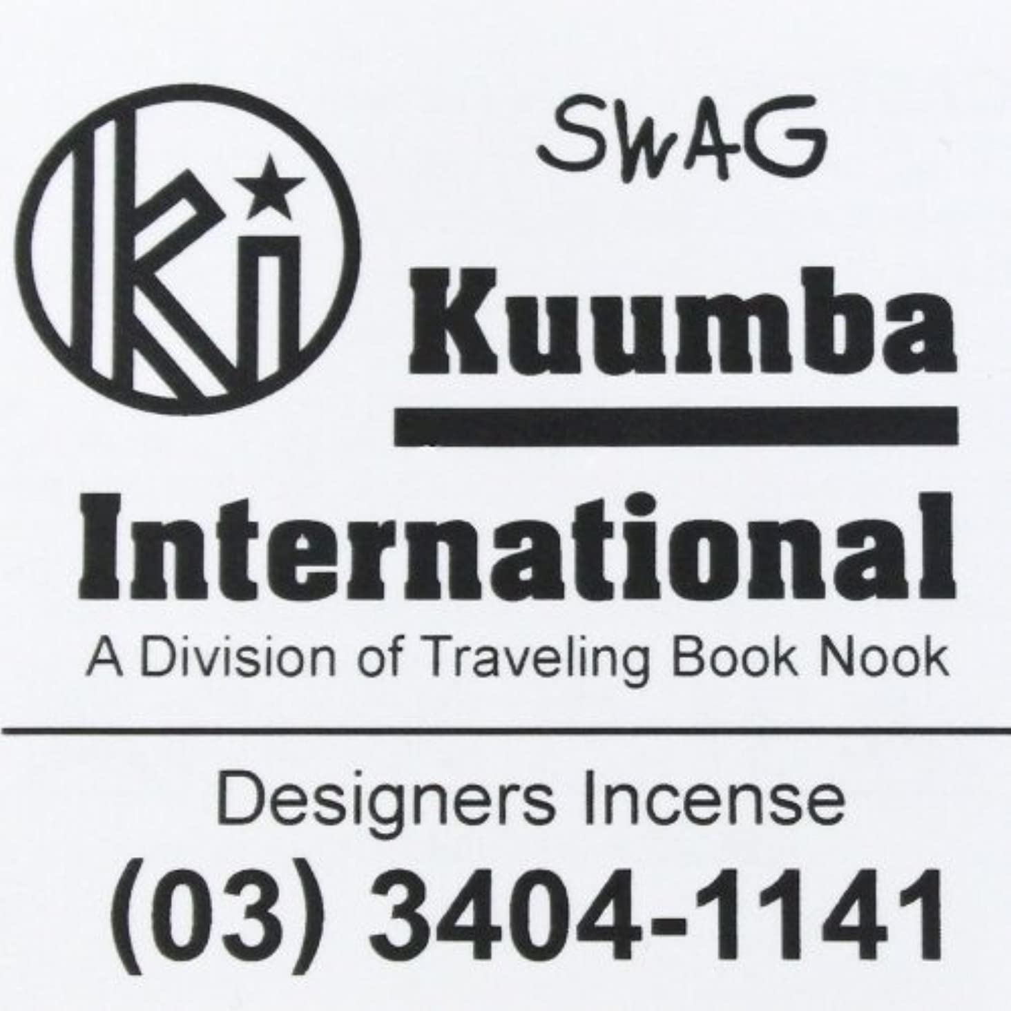 後方医師不完全(クンバ) KUUMBA『incense』(SWAG) (Regular size)
