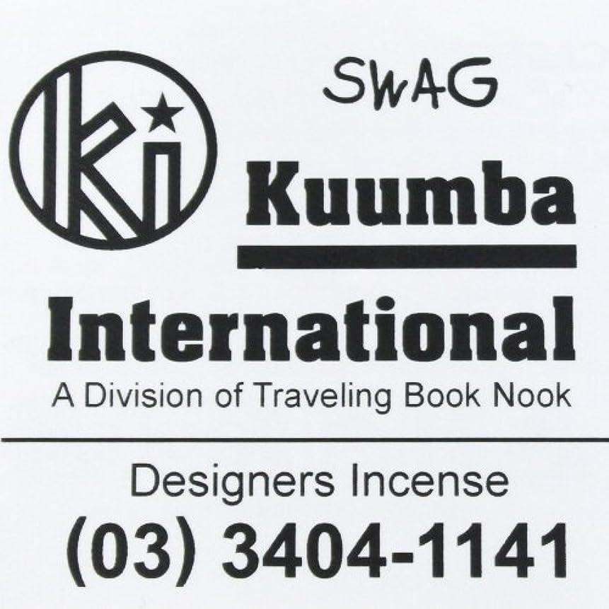全員ゴシップ(クンバ) KUUMBA『incense』(SWAG) (Regular size)