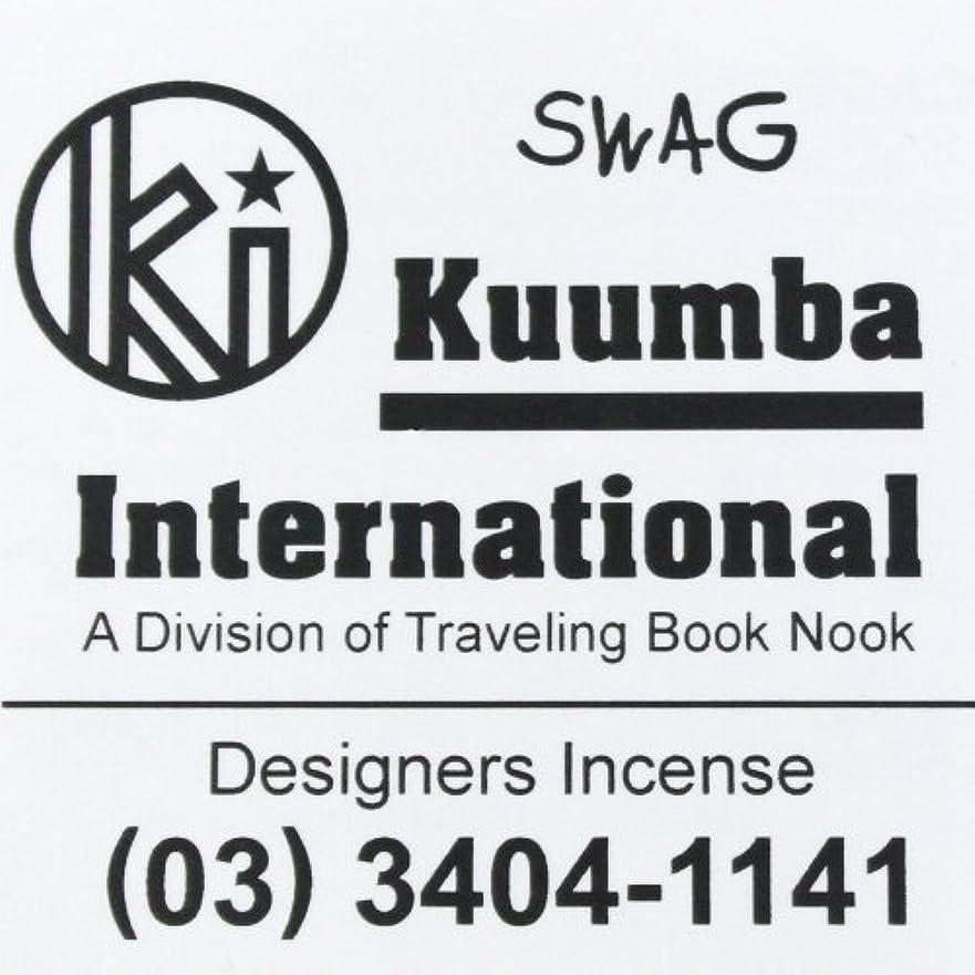 定規移行いたずらな(クンバ) KUUMBA『incense』(SWAG) (Regular size)