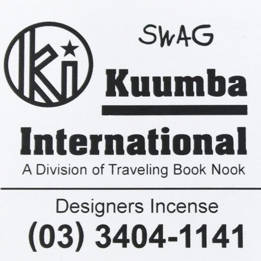 休憩するファランクスボア(クンバ) KUUMBA『incense』(SWAG) (Regular size)