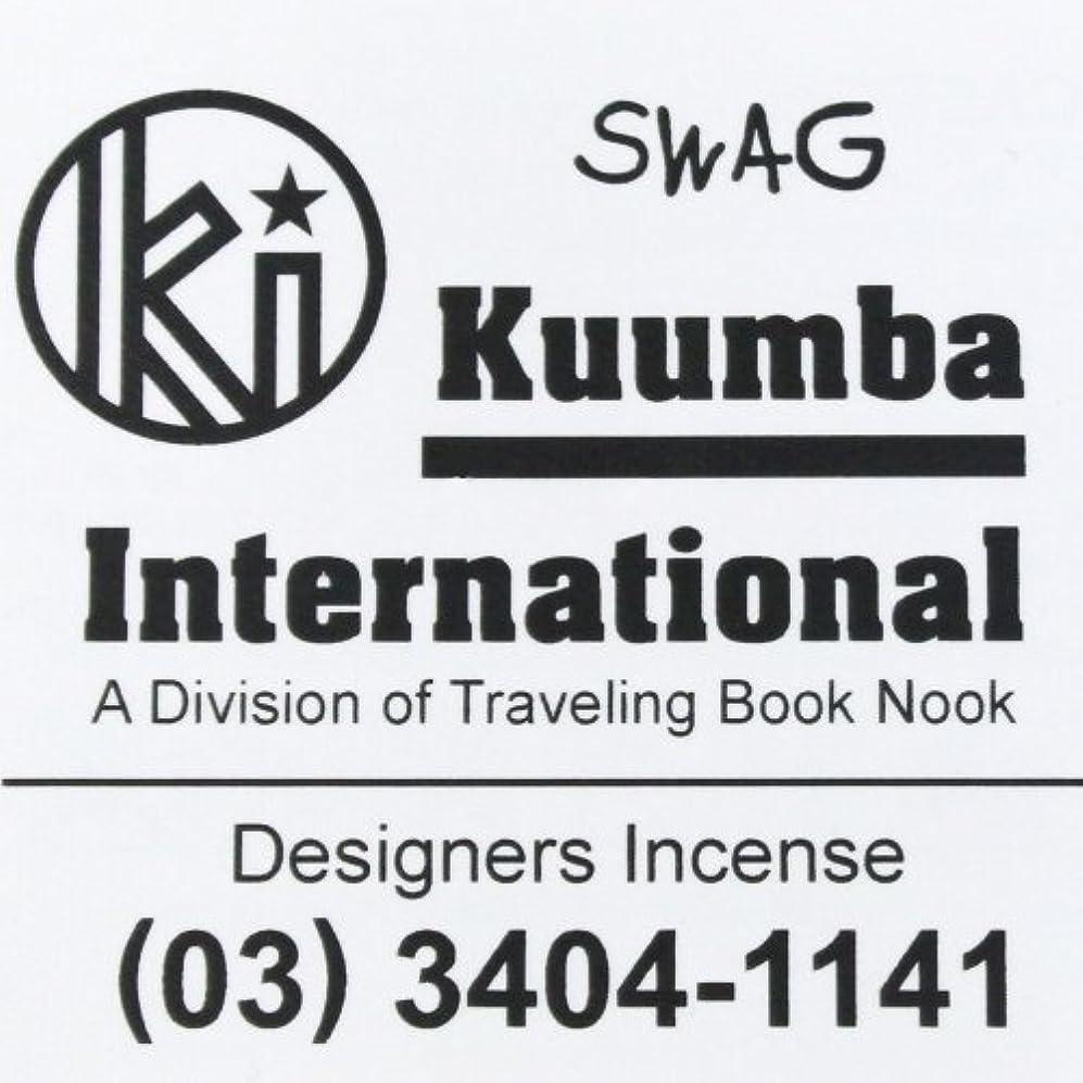 ヘルパータイプ組み合わせ(クンバ) KUUMBA『incense』(SWAG) (Regular size)