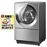 パナソニック 10.0kg ドラム式洗濯機【左開き】プレミアムステンレスPanasonic Cuble(キューブル) NA-VG2200L-X