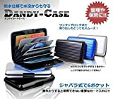 【 カードをスマートに整理携帯 】 モテる 男 の ダンディ ケース ワンタッチ ロック式 カード ケース 7ポケット 搭載 防水 加工 (ブルー) SD-DANDY-C-BL
