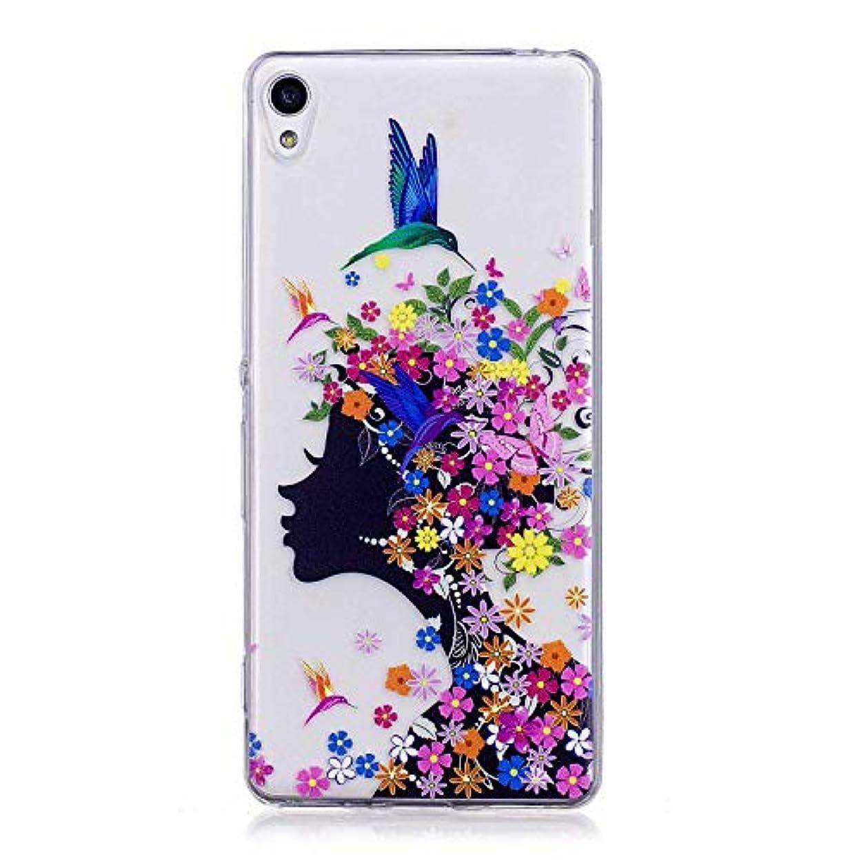 Sony Xperia XA ケース OMATENTI ソフト 透明 クリア TPU 保護カバー 可愛い 花柄 耐衝撃 指紋防止 防塵 超薄 ケース (1-柄)