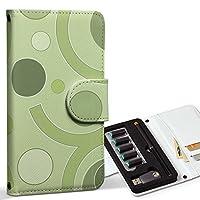 スマコレ ploom TECH プルームテック 専用 レザーケース 手帳型 タバコ ケース カバー 合皮 ケース カバー 収納 プルームケース デザイン 革 その他 模様 シンプル 緑 004403