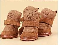 Ertans(TM) 犬の靴の冬のペットの犬のブーツかわいい子犬の靴のファッションの綿が詰め靴クラシック暖かい犬の靴滑り止め小型犬用