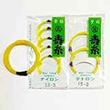 三味線 糸 セット(津軽)