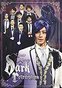 "KENTO KUROU in ""Dark Retribution"" [DVD]"