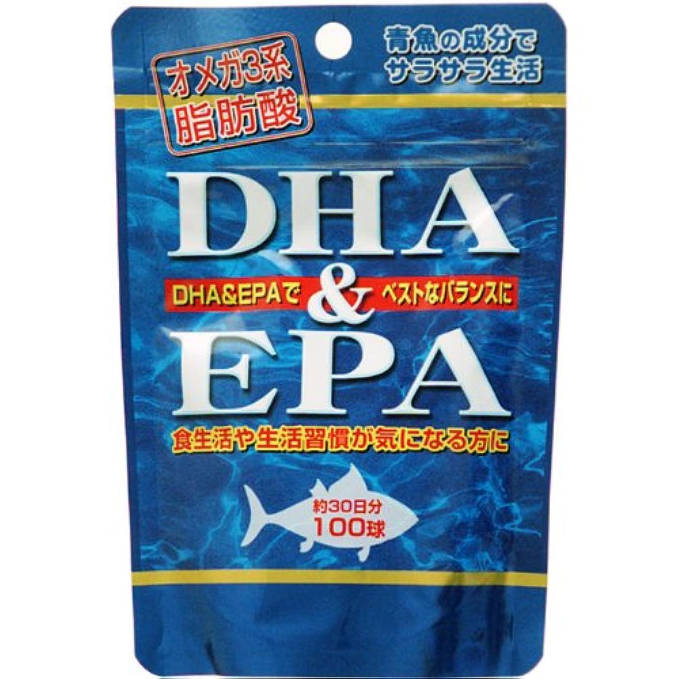 子監査専制DHA(ドコサヘキサエン酸)&EPA(エイコサペンタエン酸)×4