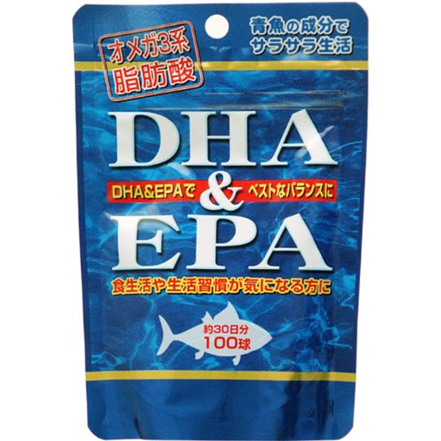 広げる新鮮な配当DHA(ドコサヘキサエン酸)&EPA(エイコサペンタエン酸)×6